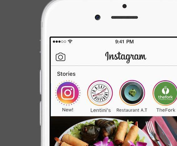 Você pediu e o Instagram atendeu: a opção salvar rascunho vem aí!